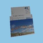 Digitally printed one piece mailer